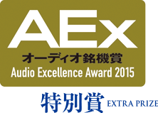 aex2015_prize