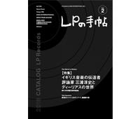 PDFダウンロード2