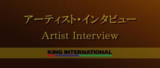 artist_interview_footer_bnr